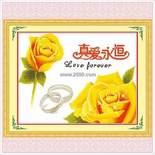 Love Forever 2 (Vải In Sẵn 100%)