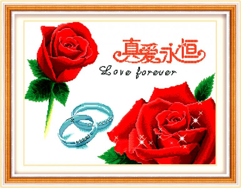 Love Forever (Vải In Sẵn 100%)